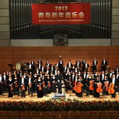22.7. - Simfonični orkester Qingdao