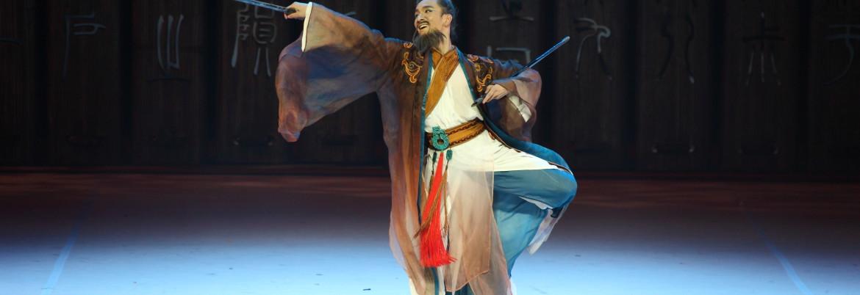Konfucij 3