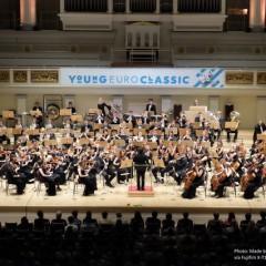 Orkester AG